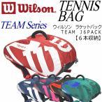 ウィルソン Wilson テニス ラケットバッグ チームジェイ 6パック(テニス6本用)TEAM J 6 PACK/ラケットバッグ(ネコポス不可)