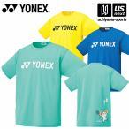 ヨネックス バドミントン UNIドライTシャツ 2020年春夏限定モデル [M便 1/1][物流]