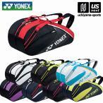 ショッピングヨネックス ヨネックス YONEX テニス ラケットバッグ6(リュック付 テニス6本用) BAG1732R 2018年継続モデル(メール便不可)[物流]