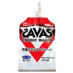 Yahoo!内山スポーツ ヤフー店SAVAS プロテイン/サプリメント ザバス エナジーメーカーゼリー/CZ0201(メール便不可)[取り寄せ][自社]