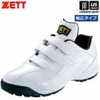 ゼット ZETT メンズ 野球 トレーニングシューズ ラフィエット BSR8017G/ベースボール/2017年春夏モデル(ネコポス不可)