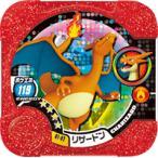 ポケモントレッタ 01弾 マスタークラス リザードン 10-02