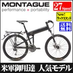 折りたたみ自転車 MTB 26インチ MONTAGUE PARATROOPER PRO (モンタギュー パラトルーパープロ)