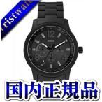 W0185G1  GUESS ゲス guess ゲス 腕時計 ポイント消化