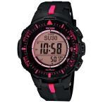 PRG-300-1A4JF CASIO カシオ PROTREK プロトレック  タフソーラー メンズ腕時計 ポイント消化