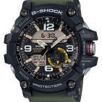 Yahoo!ネットDE腕時計わっしょい村GG-1000-1A3JF G-SHOCK Gショック CASIO カシオ  マッドマスター MUDMASTER メンズ 腕時計 高輝度LEDライト