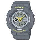 ショッピングbaby BA-110PP-8AJF BABY-G ベビーG ベイビージー ベビージー カシオ CASIO  レディース 腕時計 送料無料 国内正規品