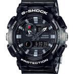 GAX-100MSB-1AJF CASIO カシオ Gショック G-SHOCK ジーショック Gライド ジーライド 黒 ブラック タイドグラフ メンズ 腕時計 国内正規品 送料無料