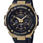 ショッピングShock GST-W300G-1A9JF G-SHOCK Gショック ジーショック カシオ CASIO Gスチール ジースチール ミドルサイズ 電波ソーラー  腕時計 国内正規品