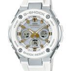 GST-W300-7AJF G-SHOCK ジーショック Gショック CASIO カシオ G-STEEL MID メンズ 腕時計 国内正規品 送料無料