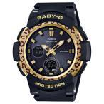 BGA-2100LP-1AJF BABY-G ベイビージー ベビージー ベビーG  CASIO  カシオ LEOPARD PATTERN レディース 腕時計 国内正規品 送料無料