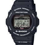 GWX-5700CS-1JF カシオ Gショック ジーショック ジーライド CASIO G-SHOCK G-LIDE タイドグラフ 電波 ソーラー メンズ 腕時計 国内正規品 送料無料