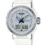 PRW-60-7AJF カシオ プロトレック スポーツ CASIO PRO TREK SPORTS 登山 電波 ソーラー 白 ホワイト メンズ 腕時計 国内正規品 送料無料
