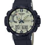 PRW-60YGE-1AJR PROTREK プロトレック CASIO カシオ  メンズ 腕時計 国内正規品 送料無料