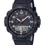 PRW-50Y-1AJF PROTREK プロトレック CASIO カシオ 電波ソーラー メンズ 腕時計 国内正規品 送料無料