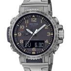 PRW-50T-7AJF PROTREK プロトレック CASIO カシオ 電波ソーラー メンズ 腕時計 国内正規品 送料無料