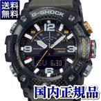 GG-B100-1A3JF G-SHOCK ジーショック gshock Gショック CASIO カシオ カーボン マッドマスター メンズ 腕時計 国内正規品 送料無料