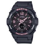 BGA-260SC-1AJF ベビーG BABY-G ベビージー ベイビージー カシオ CASIO ワールドタイム レディース 腕時計 国内正規品 送料無料