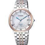 CB3025-50W CITIZEN シチズン EXCEED エクシード メンズ 腕時計 国内正規品 送料無料