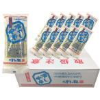 大喜多製麺 冷やし中華(乾麺) 200g×10(約20人前)