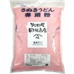 日清製粉 中力粉(うどん粉) 道産子U 1kg チャック袋 レシピ付 約10〜12食分 北海道産小麦100%使用!