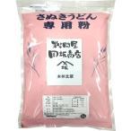 日清製粉 中力粉(うどん粉) 本州北翠 1kg チャック袋 レシピ付 約10〜12食分