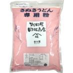 日清製粉 うどん粉 金斗雲(キントウン) 1kg(約10-12食分)当店独自小分け