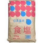塩 業務用 日本海水 食塩 25kg (讃岐工場)