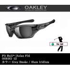 GOLF/ゴルフ OAKLEY / オークリー  サングラス  ピットブル PITBULL  OO9161-12 / Asian FIT / ジャパンフィット