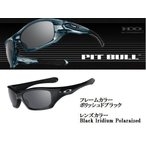 OAKLEY / オークリー  サングラス  ピットブル PITBULL  OO9161-06 / Asian FIT / ジャパンフィット / 偏光レンズ