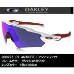 ショッピングOAKLEY OAKLEY / オークリー サングラス /   RADAR EV  レーダー EV  /  OO9275-09 / ASIAN FIT アジアンフィット