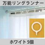 【数量4まで送料190円ゆうパケット対応】