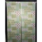 のれん カントリー調のれん 花柄のれん サイズ85cm(ヨコ)×150cm(タテ) メール便送料無料