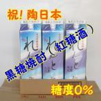 奄美黒糖焼酎 れんと 25% 1800ml 紙パック * 6本