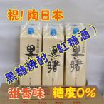 奄美黒糖焼酎 里の曙 レギュラー(早期蔵出し) 25% 1800ml 紙パック * 6本