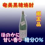 奄美黒糖焼酎 龍宮 かめ仕込み 40% 1800ml 瓶