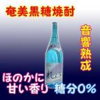 奄美黒糖焼酎 れんと 25% 1800ml 瓶