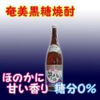 奄美黒糖焼酎 浜千鳥乃詩 30% 1800ml 瓶