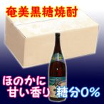 奄美黒糖焼酎 あまみ長雲 30% 1800ml 瓶 * 6本