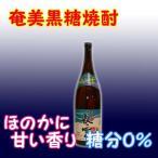 奄美黒糖焼酎 あまみ長雲 30% 1800ml 瓶