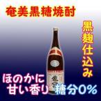 奄美黒糖焼酎 龍宮 30% 1800ml 瓶