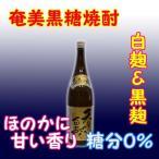 天水百歳 黒糖 瓶 30度 1800ml