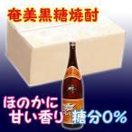 奄美黒糖焼酎 まんこい(満恋) 30% 1800ml 瓶 * 6本
