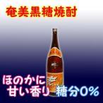 奄美黒糖焼酎 まんこい(満恋) 30% 1800ml 瓶