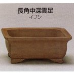 植木鉢 陶器 常滑焼  23T26【和泉屋】長角中深雲足盆栽鉢(5号_イブシ)