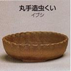 植木鉢 陶器 常滑焼  23T32【和泉屋】丸手造虫くい盆栽鉢(6号_イブシ)