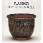 植木鉢 陶器 常滑焼  盆栽鉢・【燿山】丸大深尻丸(3号_生子)