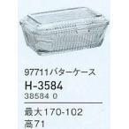 Yahoo!ヤマコー畑岡幸助商店ヤフー店H-3584/調味料入・97711パターケース