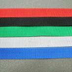 PPテープ 手芸 PPベルト 1.6mm×38mm カット販売