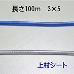 ビニール被覆ワイヤーロープ(外径5mm-内径3mm) 長さ200m (1巻)